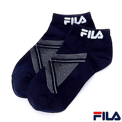 FILA 功能變化棉質踝襪-丈青 SCS-1100-NV