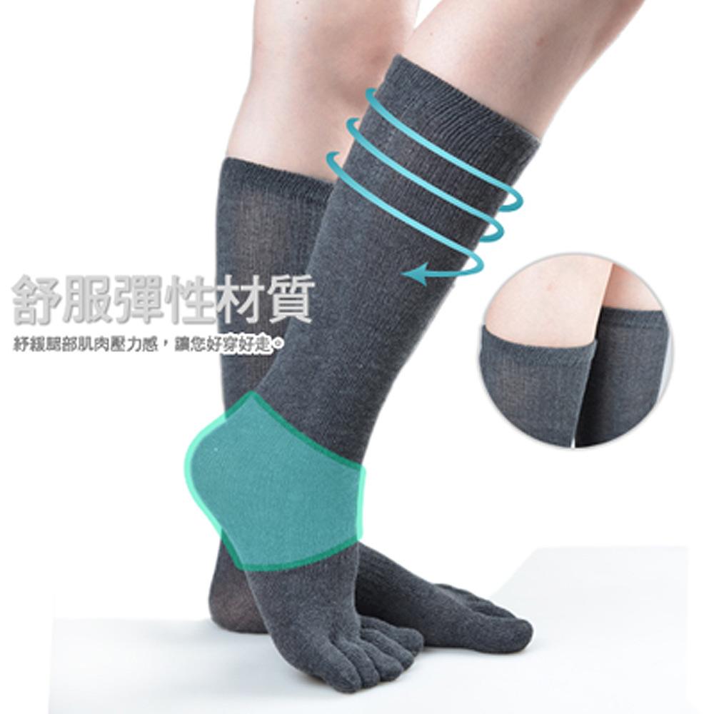 貝柔 女士舒服棉五指襪6入-純色長襪(共三色)