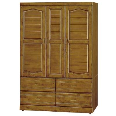 時尚屋 雲雅樟木4x6尺衣櫃