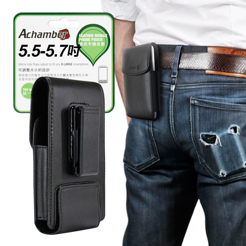 第二代Achamber 個性型男真皮旋轉腰夾直立腰掛皮套 OPPO R11/HTC U11