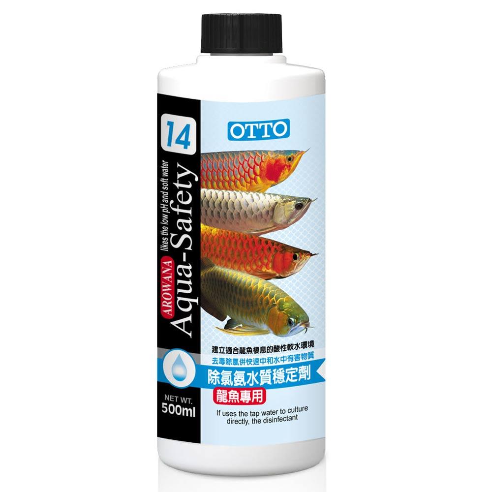 OTTO奧圖 龍魚專用除氯氨水質穩定劑 500ml X 2