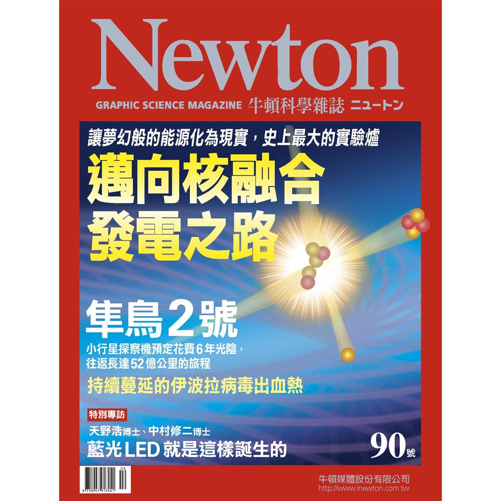 Newton牛頓科學雜誌 (1年12期) + 1期