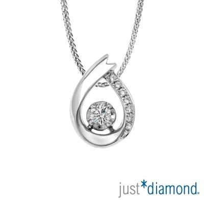 Just Diamond 18K金鑽石吊墜-真愛圍繞