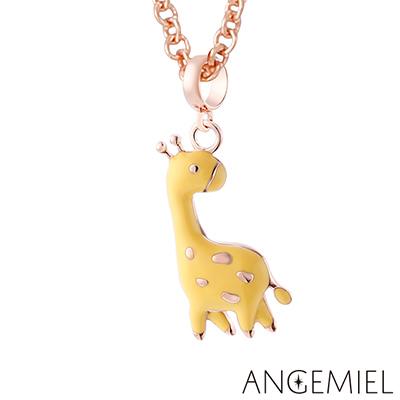 Angemiel安婕米 925純銀項鍊 長頸鹿