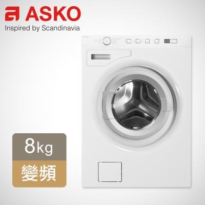 ASKO 瑞典賽寧8公斤滾筒式變頻洗衣機W6564