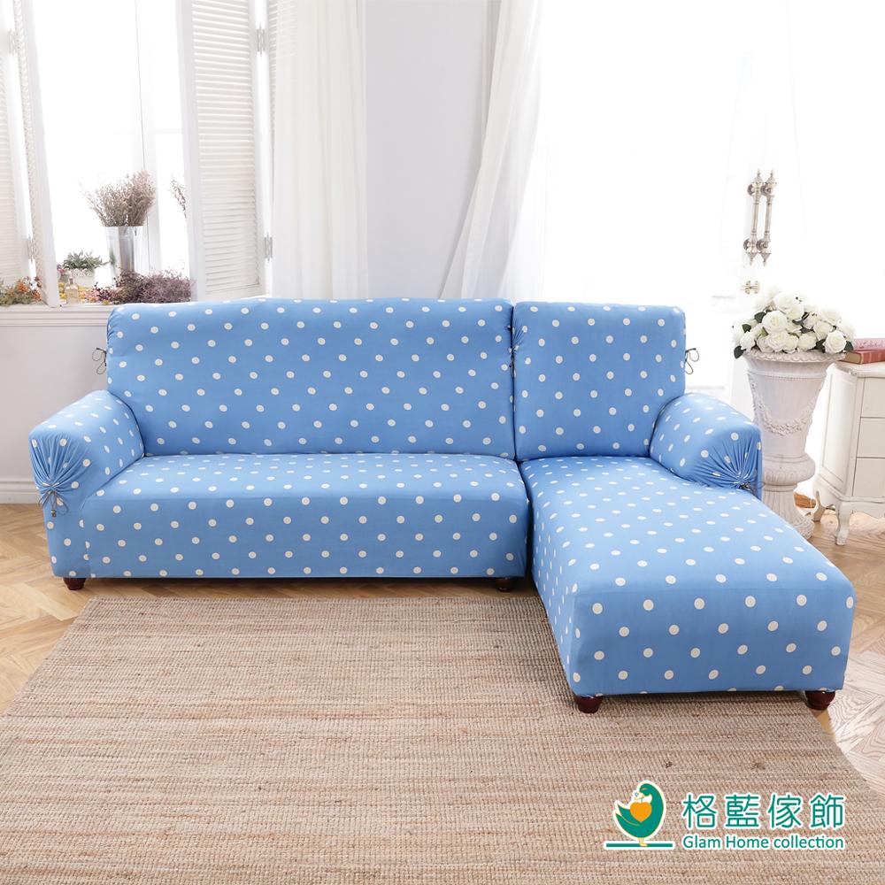 格藍傢飾 新潮流L型彈性沙發套二件式-右-蘇打藍