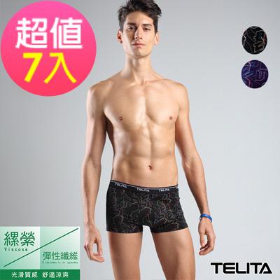 (超值7件組)男內褲 嫘縈電路板印花平口褲/四角褲  TELITA