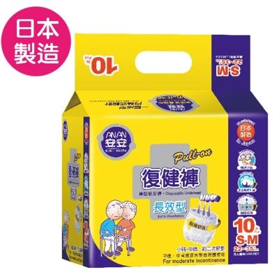 安安 日本製 長效型復健褲S-M號 成人紙尿褲(10片x6包)