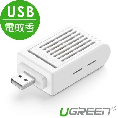 綠聯 USB隨身電蚊香