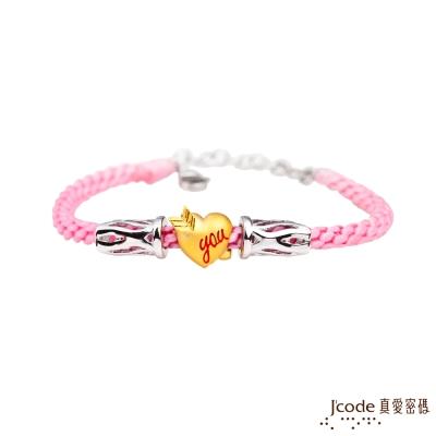 J'code真愛密碼 戀愛比翼&愛情故事黃金/純銀編織手鍊