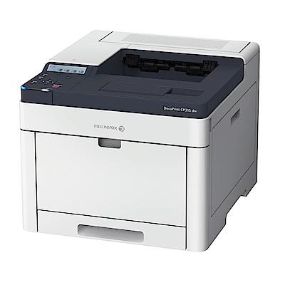 FujiXerox DocuPrint CP315 dw A4彩色無線網路印表機