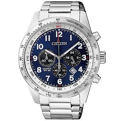 CITIZEN星辰 深遂湛藍三眼計時石英腕錶(AN8160-52L)-藍/44mm