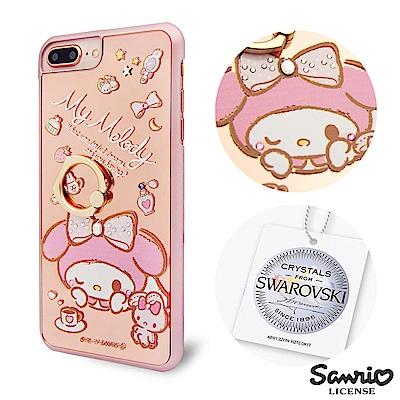 三麗鷗 iPhone8/7/6s Plus 施華彩鑽鏡面指環扣手機殼-午茶美樂蒂
