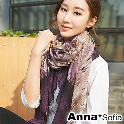 AnnaSofia 絲羽璇暈染 拷克邊韓國棉圍巾披肩(紫系)