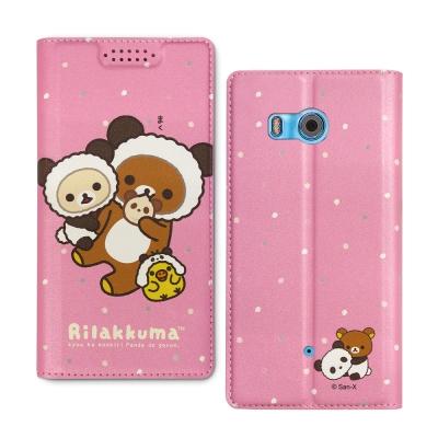 拉拉熊 HTC U11 金沙彩繪磁力皮套(熊貓粉)