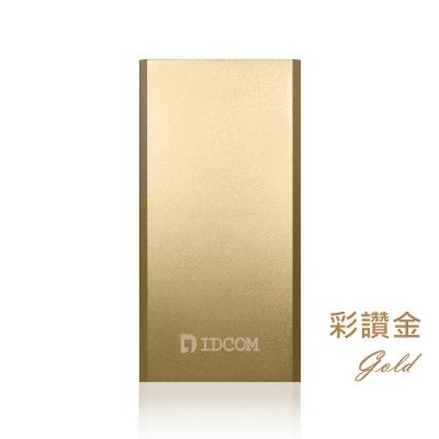IDCOM 超薄高容量快充行動電源 15000B 彩讚金