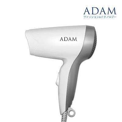 ADAM迷你型吹風機750W (ADHD-01)