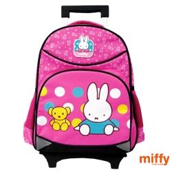 【Miffy 米飛】鋁合金可拆式拉桿書包(MI-5111)