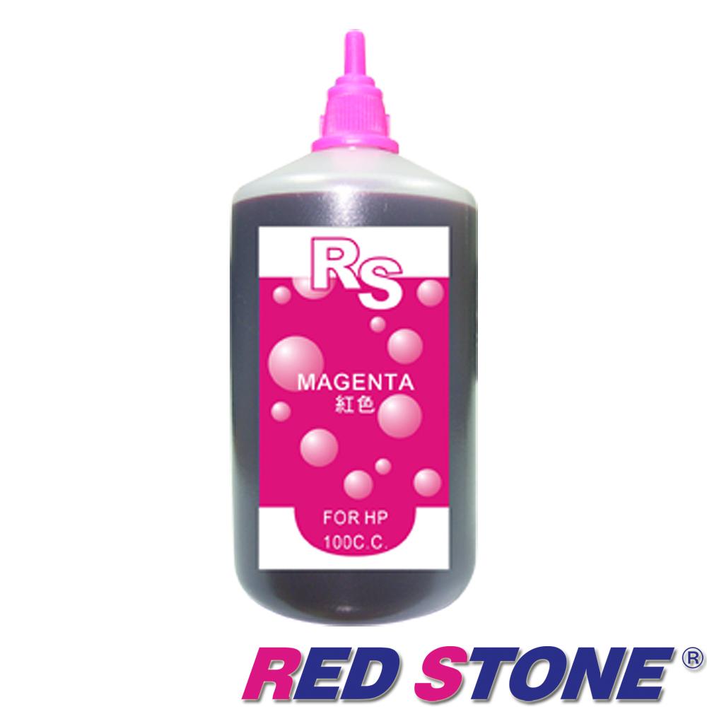 RED STONE for HP連續供墨機專用填充墨水100CC(紅色)
