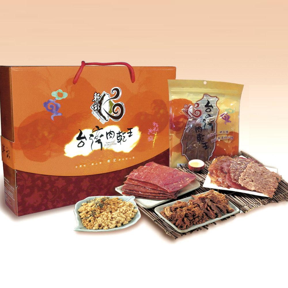 【台灣肉乾王】萬中選一禮盒F(6包裝)共2盒