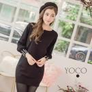 東京著衣-yoco 時髦簡約珍珠袖口長版針織上衣/洋裝-S.M.L(共二色)