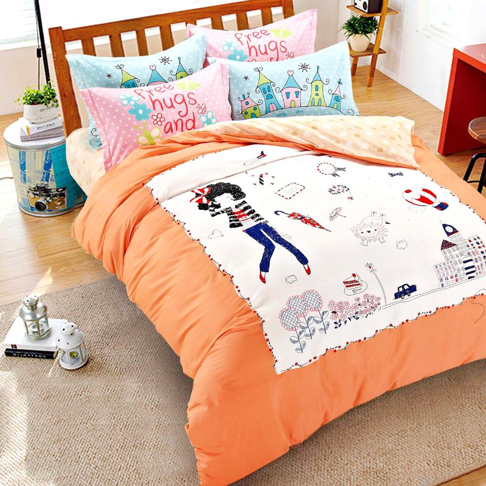 Grace Life 女孩愛上晴空 精梳純棉加大兩用被床包四件組