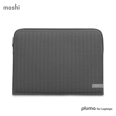 Moshi Pluma for Laptops 輕薄防震通用性筆電內袋