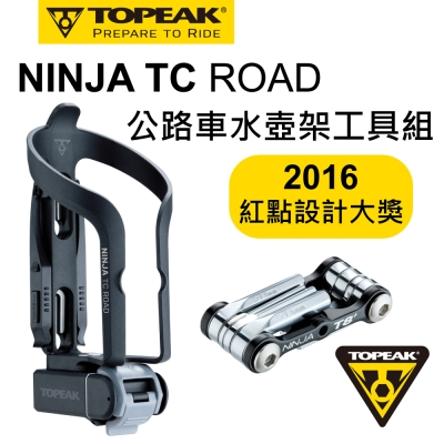 TOPEAK NINJA TC ROAD 公路車水壺架工具組