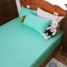 bedtime story 精選純色-高密度雪絲絨薄床包枕套組_湖水綠_雙人5尺