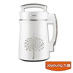 九陽冷熱料理調理機(豆漿機) DJ13M-D18D
