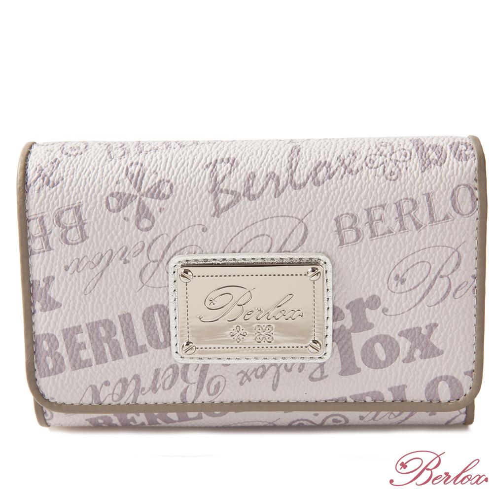 BERLOX寶黎思-CITY GIRL三折內零錢袋中夾-迷戀紫