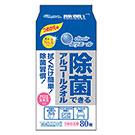 日本大王elleair抗菌濕紙巾補充包(80抽/包)