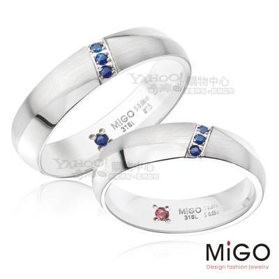 MiGO-希望男女對戒