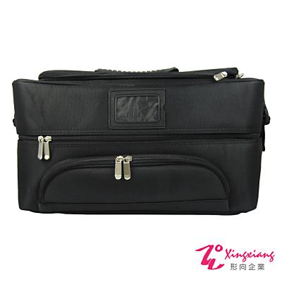 Xingxiang 形向 方形帆布化妝箱(黑色)  6 K- 27