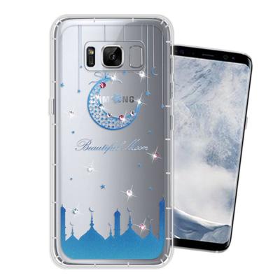 WT Samsung Galaxy S8 5.8吋 奧地利水晶彩繪空壓手機殼(月...