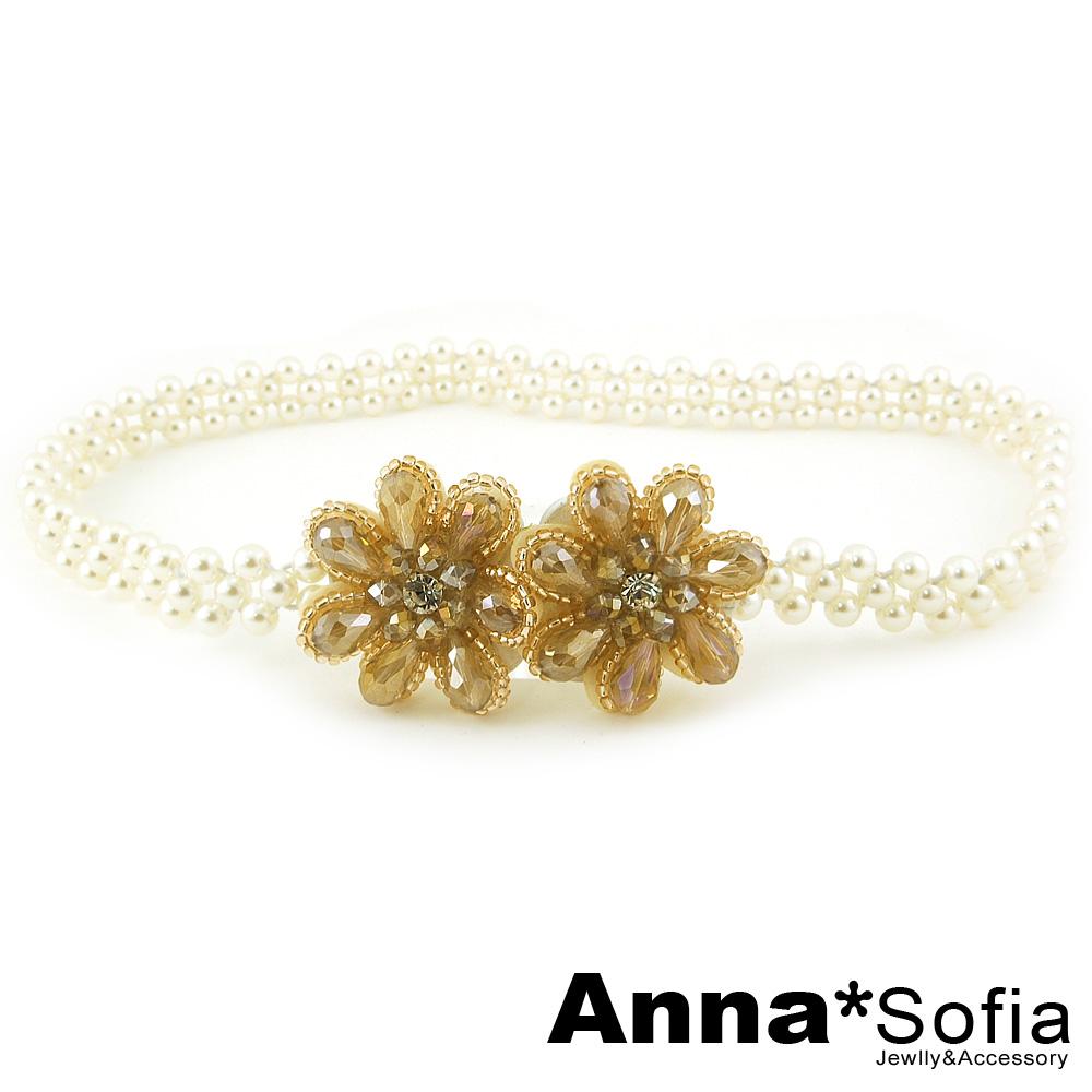 AnnaSofia 華綻晶花珍珠 彈性腰帶(香檳白)