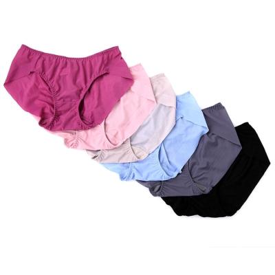 內褲 無痕平口低腰褲(六件入)褲褲嫂專業內褲
