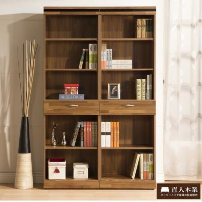 BRAC層木二個1抽120CM書櫃(120x40x192cm)