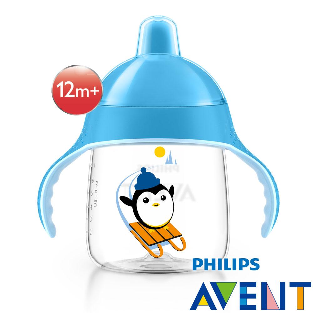 任PHILIPS AVENT 鴨嘴吸口水杯260ml(E65A075300)-企鵝-藍
