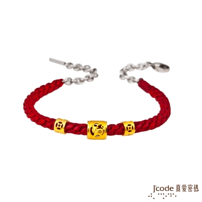 J'code真愛密碼 牛(丑)招貴人黃金編織手鍊