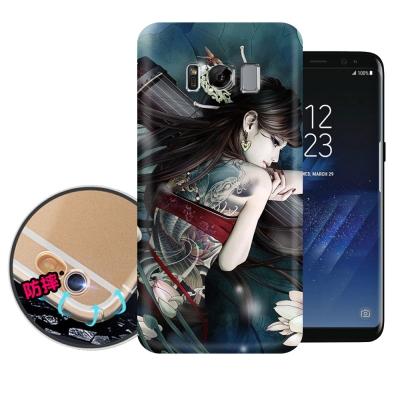 張小白授權 Samsung Galaxy S8 古典奇幻插畫 滿版空壓保護殼(七...