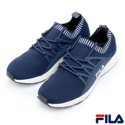FILA男RELAX輕量多功能慢跑鞋-丈青1-J307R-331