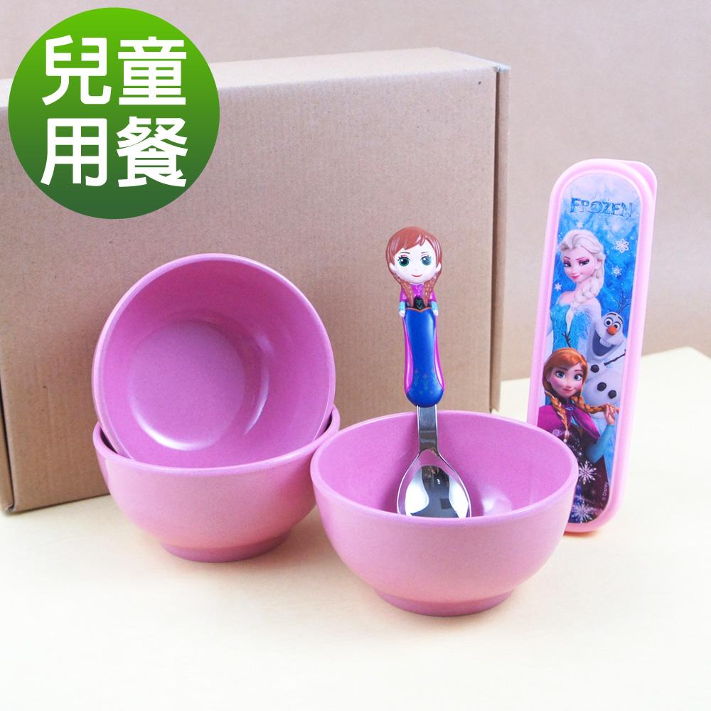 植物纖維兒童用餐餐具組-ANNA