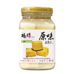 台灣禧福 原味豆腐乳(300g)