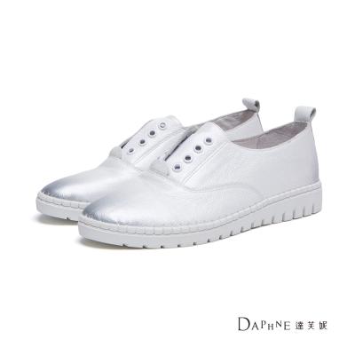 達芙妮DAPHNE-懶人鞋-真皮珠光金屬刷色休閒鞋-白