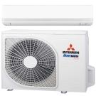 三菱重工空調 一對一變頻冷暖分離式 DXK25ZMXT-S/DXC25ZMXT-S