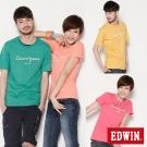 EDWIN 獨家玩轉色彩訂製星座T