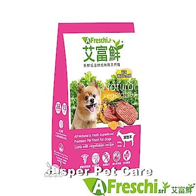 A Freschi srl 艾富鮮 低溫烘焙無穀天然犬糧 放牧羊 2磅 X 1包