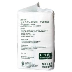 包大人成人紙尿褲 防漏護膚L16片X6包X10箱