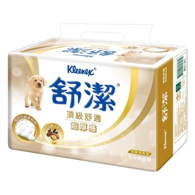 舒潔頂級舒適超厚感抽取衛生紙90抽(8包*8串)/箱